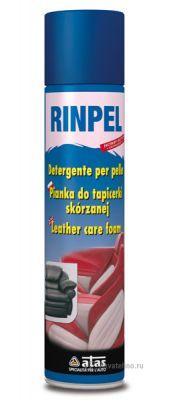 Спрей для кожи RINPEL