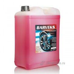 Средство для эффективной очистки дисков BARVEKS Disk Cleaner