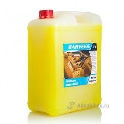 Средство для химической чистки салона BARVEKS Active Cleaner