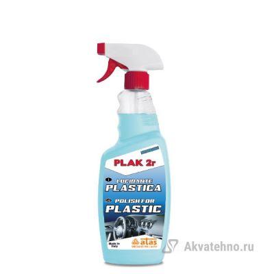 Полироль для пластиковых деталей PLAK 2R