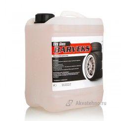 Чернение резины BARVEKS Tire Gloss